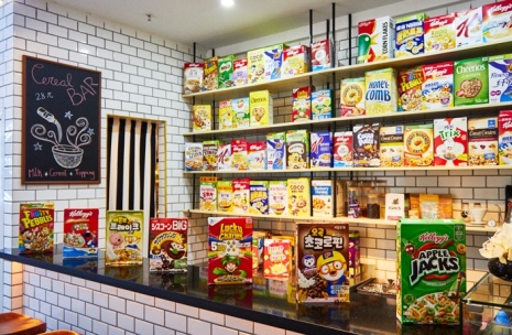 just-once-cereal-bar-41.jpg