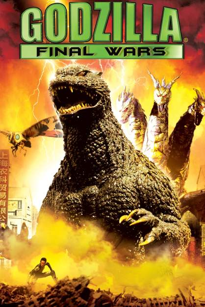 godzilla final wars.jpg